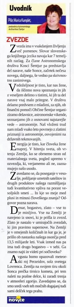 2014_s_novice_uvodnik